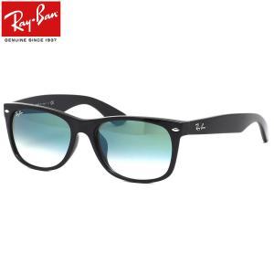 ブランド名:レイバン Ray-Ban 型番:RB2132F 901/3A フレームカラー:ブラック ...