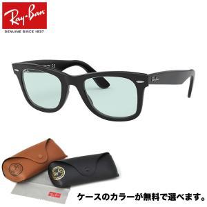 レイバン サングラス Ray-Ban RB2140F 901/64 52サイズ ウェイファーラー W...