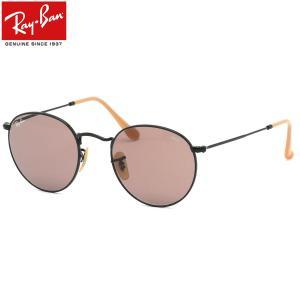 商品基本情報 商品カテゴリー:サングラス ブランド名:Ray-Ban (レイバン) 型番:RB344...