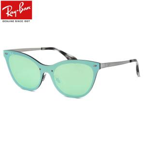 d8768d8329 Ray-Ban レイバン サングラス RB3580N 042 30 53サイズ BLAZE CATS ブレイズ キャッツ ツーポイント キャッツアイ  ミラー フラット 1枚レンズ