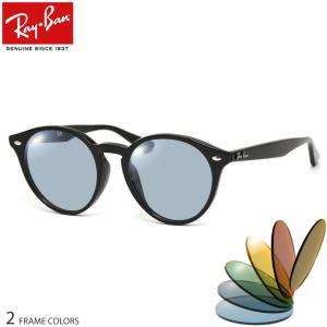 ブランド名:Ray-Ban ( レイバン ) 型番:RX2180VF 2000 LIGHT COLO...
