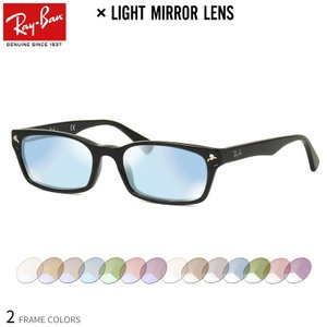 Ray-Ban レイバン メガネRX5017A 2000  LIGHT MIRRORSThat's ...