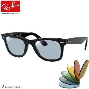 ブランド名:Ray-Ban ( レイバン ) 型番:RX5121F 2000 LIGHT COLOR...