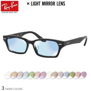 Ray-Ban レイバン メガネ RX5344D 2000  LIGHT MIRRORS That'...