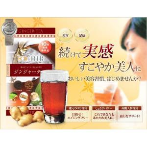 ダイエットに・THBジンジャーティー♪ (25包) 冷え症対策 血液サラサラ ルイボス|thbshop