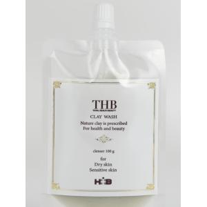 THB クレイウォッシュ 敏感肌 トラブル肌 W洗顔 粘土 thbshop