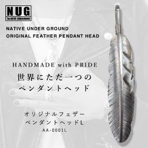【NATIVE UNDER GROUND】 オリジナルフェザー ペンダントヘッド L / ハンドメイドシルバー thcraft-official