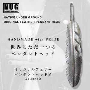 【NATIVE UNDER GROUND】 オリジナルフェザーペンダントヘッド M / ハンドメイドシルバー|thcraft-official