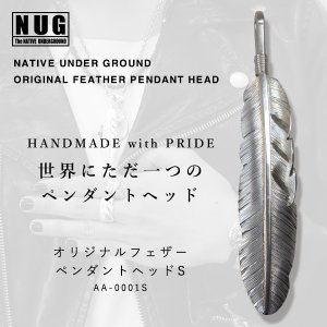 【NATIVE UNDER GROUND】 オリジナルフェザーペンダントヘッド S / ハンドメイドシルバー thcraft-official