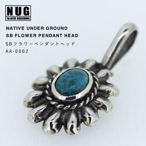【NATIVE UNDER GROUND】 SBミニフラワーペンダントヘット /ハンドメイドシルバー ターコイズ|thcraft-official