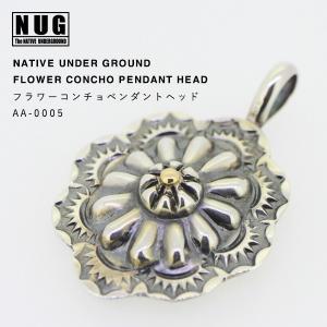 【NATIVE UNDER GROUND】 フラワーコンチョペンダントヘット /ハンドメイドシルバー|thcraft-official