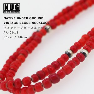 【NATIVE UNDER GROUND】 ヴィンテージビーズネックレス 60cm|thcraft-official