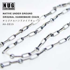 【NATIVE UNDER GROUND】 オリジナルハンドメイドチェーン / ハンドメイドシルバー|thcraft-official