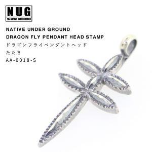 【NATIVE UNDER GROUND】 ドラゴンフライ ペンダントヘッド たたき / ハンドメイドシルバー|thcraft-official