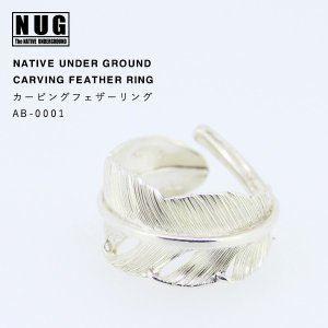 【NATIVE UNDER GROUND】 オリジナルフェザーリング S / ハンドメイドシルバー|thcraft-official