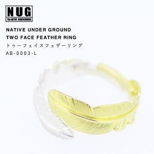 【NATIVE UNDER GROUND】トゥーフェイスフェザーリング L  / ハンドメイドシルバー K18 thcraft-official