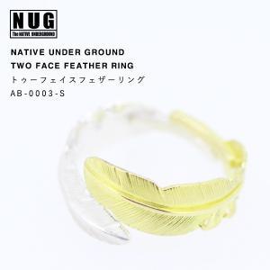 【NATIVE UNDER GROUND】トゥーフェイスフェザーリング S  / ハンドメイドシルバー K18 thcraft-official