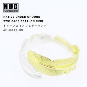 【NATIVE UNDER GROUND】トゥーフェイスフェザーリング XS / ハンドメイドシルバー K18 thcraft-official