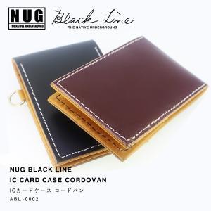 【NUG BLACK LINE】最高級レザー 【コードバン】ICカードケース|thcraft-official
