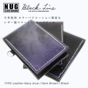 【NUG BLACK LINE】豊富なカラーバリエーション 本革製 IC カードケース|thcraft-official