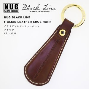 【NUG BLACK LINE】イタリアンレザーシューホーン 特製レザーケース付き / 本革 靴ベラ|thcraft-official