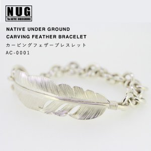 【NATIVE UNDER GROUND】 カービングフェザーブレスレッド/ハンドメイドシルバー thcraft-official