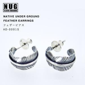 【NATIVE UNDER GROUND】 フェザーピアス S / シルバー925 ネイティブ thcraft-official