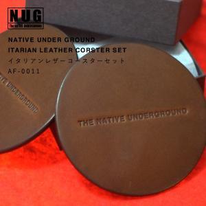 【NATIVE UNDER GROUND】 イタリアンレザー コースター 4枚セット / ハンドクラフト イタリアンレザー 本革|thcraft-official