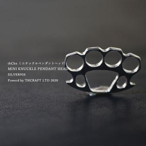 【thCbn】ミニナックルペンダントヘッド / シルバー950 カイザーナックル ネックレス ロック パンク|thcraft-official