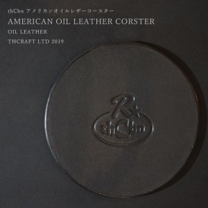 【thCbn】アメリカンオイルレザーコースター / 本革|thcraft-official