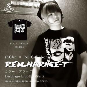 【thCbn】ボスシリーズ第四弾 REICHARNGE-Tシャツ / thCbn × Rei Discharge Lipoff Tシャツ|thcraft-official