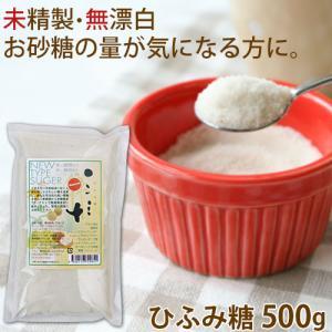 ひふみ糖(500g)