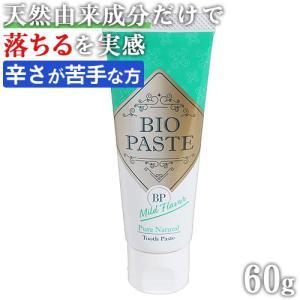 歯磨き粉 子供用 バイオペーストキッズ 子ども用 60g|thd