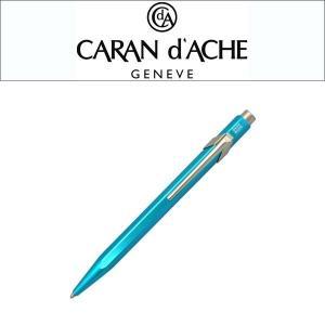 CARAN d'ACHE カランダッシュ 849 Collection 849 メタルXシリーズ ボールペン 油性 限定 メタリックターコイズ 0849-171 メンズ レディース ネコポス不可|the-article