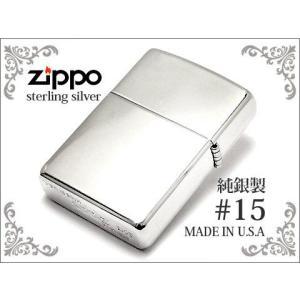 ZIPPO ジッポ オイルライター 純銀 STERLING SILVER ハイポリッシュ ツヤあり鏡面加工 #15 the-article