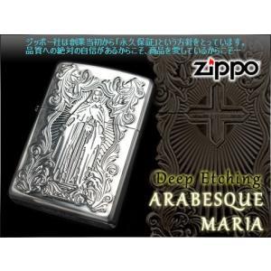 ZIPPO ジッポオイルライター 両面加工 アラベスクマリア ARABESQUE-MARIA the-article
