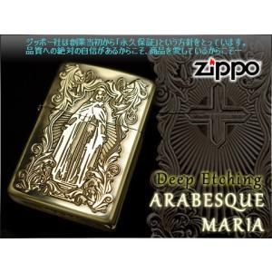 ZIPPO ジッポオイルライター 両面加工 アラベスクマリア 真鍮 ARABESQUE-MARIA-G the-article