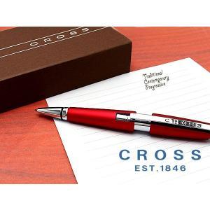 CROSS クロス EDGE エッジ ローラーボール 水性ボールペン レッド AT0555-7 ネコポス不可|the-article
