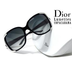 Dior ディオール サングラス コパカバナ ブラックグラデーションレンズ オニキス ブラック×シルバーフレーム COPACABANA-D28-LF|the-article