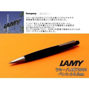 LAMY ラミー L101 LAMY 2000 シャープペンシル ブラック L101|the-article