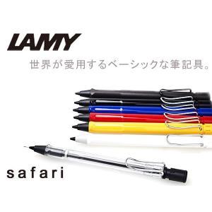 LAMY ラミー safari サファリ シャープペン シャイニーブラック L119BK|the-article