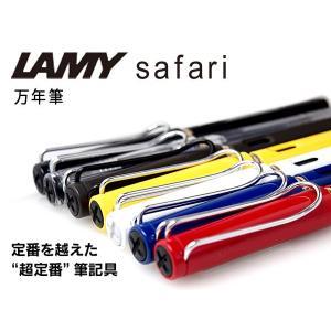 LAMY ラミー safari サファリ 万年筆 ブルー L14■機構/万年筆カートリッジ・コンバー...