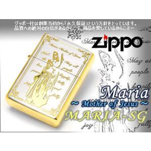 ZIPPO ジッポ オイルライター マリア サイドゴールド MARIA-SG the-article