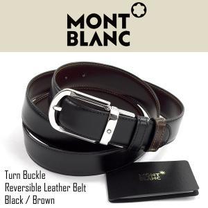 MONTBLANC モンブラン リバーシブル メンズ ブラック×ブラウン レザーベルト MB-111080【ネコポス不可】|the-article