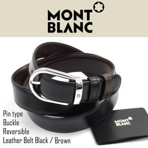 MONTBLANC モンブラン リバーシブル メンズ ブラック×ブラウン レザーベルト MB-38157【ネコポス不可】|the-article