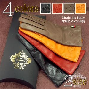 商品番号:ORL-1582 ブランド名:オロビアンコ 仕様:女性用手袋 カラー:ブラック / レッド...