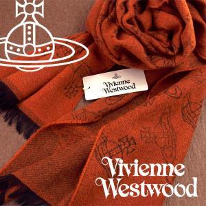 Vivienne Westwood ヴィヴィアンウエストウッド ストール レディース オーブロゴ柄 テラコッタ VV-F202-TRCT【ネコポス不可】|the-article