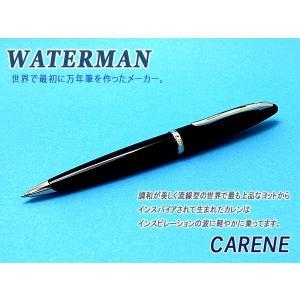 WATERMAN ウォーターマン カレン ボールペン ブラックシーST WM-CARENE-BP-BKSS|the-article