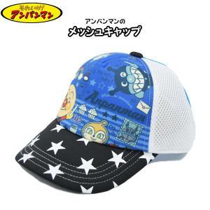 アンパンマン キャップ 457008 ネイビー 紺 帽子 キ...