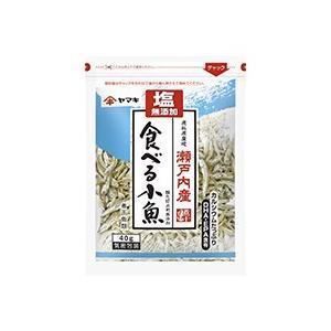 ヤマキ 塩無添加瀬戸内産食べる小魚 40g まとめ買い(×10)